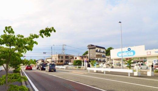 三島市壱町田の土地価格相場|特徴と今後の見通しを解説