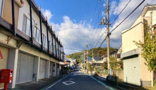 三島市富士ビレッジの土地価格相場|特徴と今後の見通しを解説