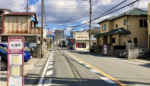 三島市加屋町の土地価格相場|特徴と今後の見通しを解説